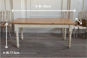 搬入例A「ダイニングテーブル」